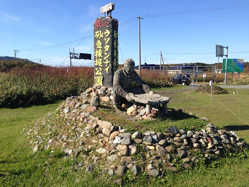 hokkaido-usotannai-alluvial-gold-mining-park-monument