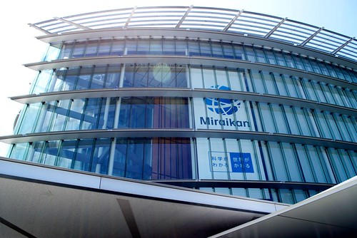 Miraikan, museum of the future
