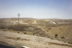 Dead Sea & Jordan Rift Valley 007