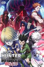смотреть онлайн Охотник х Охотник (фильм второй) [Hunter x Hunter]