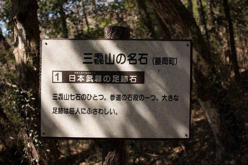 20160326-三毳山-0080.jpg