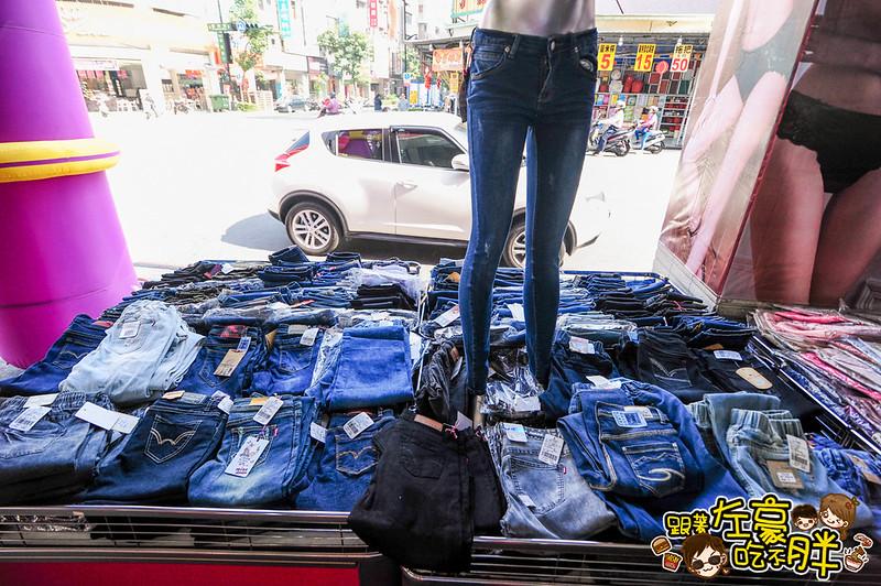 曼黛瑪璉+墨達人+維多利亞牛仔褲大型特賣會-3803