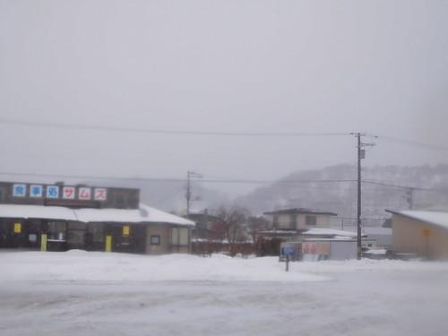 昭和新山が見えるはずの方角