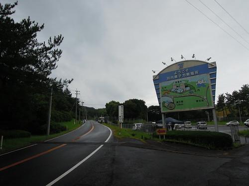 20150812_川内原発