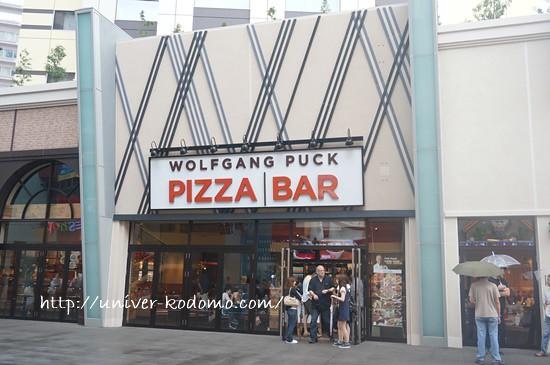 pizzabar1