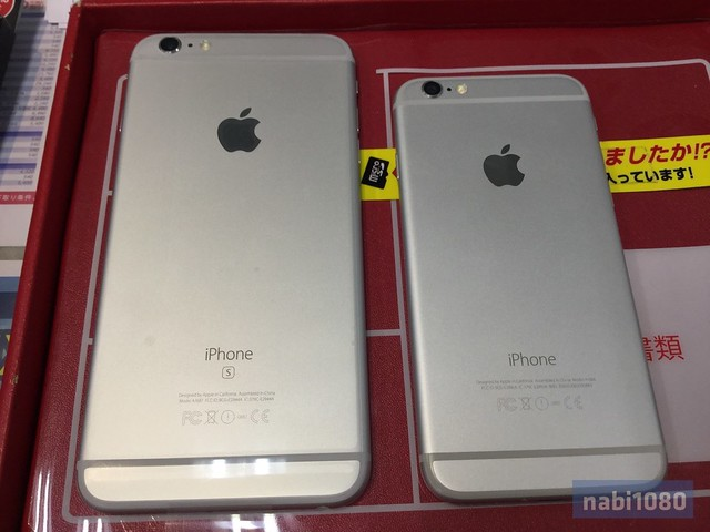 iPhone 6s Plus02