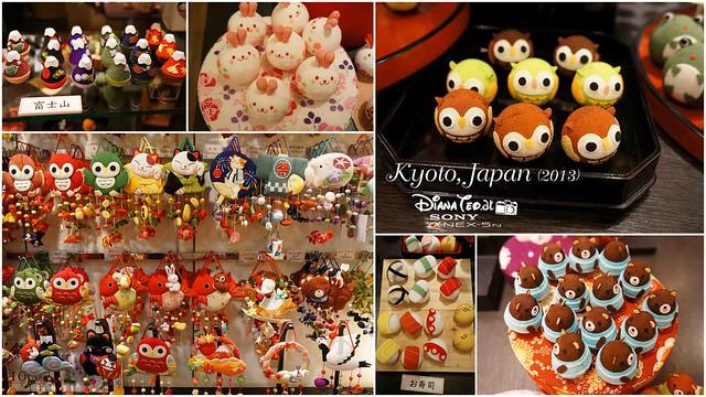 Kyoto - Arashiyama 05