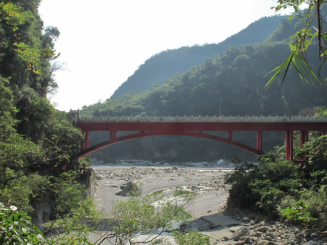 Bridge at Shakadang Trail