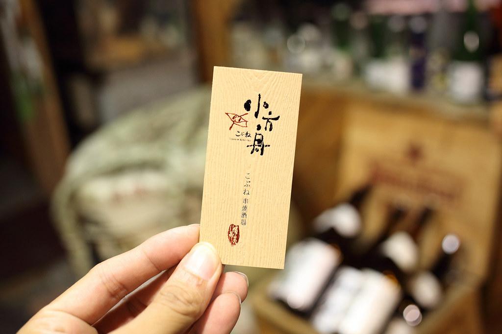 20150911台南-小方舟串燒酒場 (21)