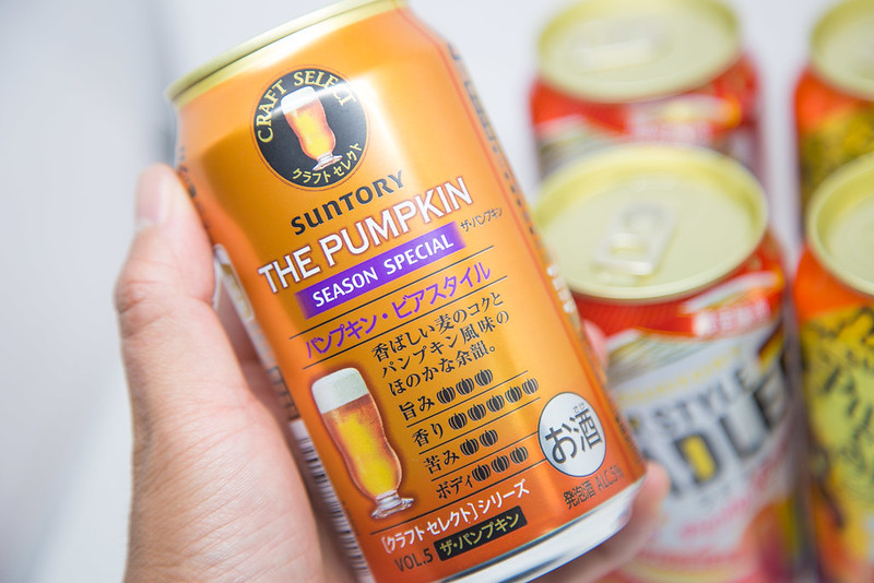 suntory-2