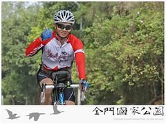 104金門國家公園自行車生態旅遊活動-10