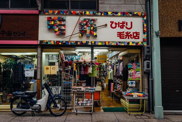 Onomichi_96