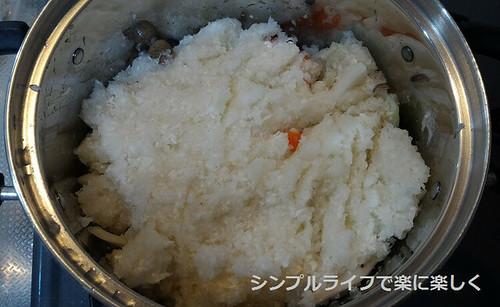 白菜保存、鍋加熱前