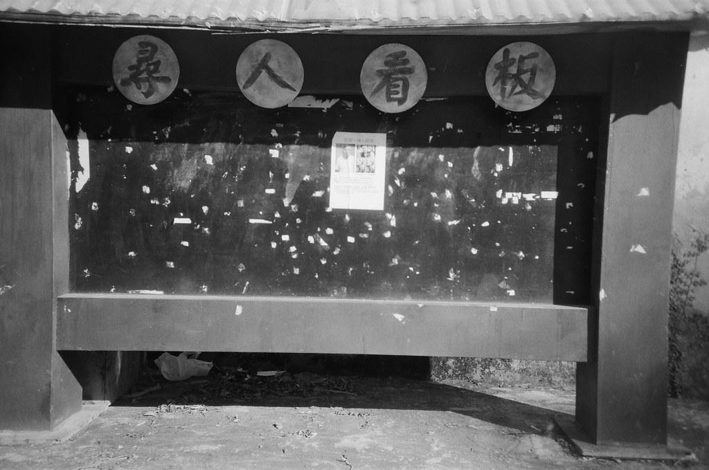 還記得我們嗎? / AGFA APX 400 / Lomo LC-A+ 我也在找一個人,可能被遺留在日本。他去過了東京,也在找他所遺留的回憶。我在找你,你在找她,而她,還記得我們嗎?  Lomo LC-A+ AgfaPhoto APX 400 Pro B&W 4779-0001 2015/12/05 Photo by Toomore
