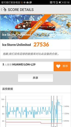 Screenshot_20161227-021855