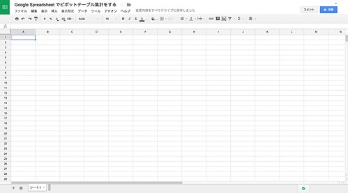 02 Google Spreadsheet