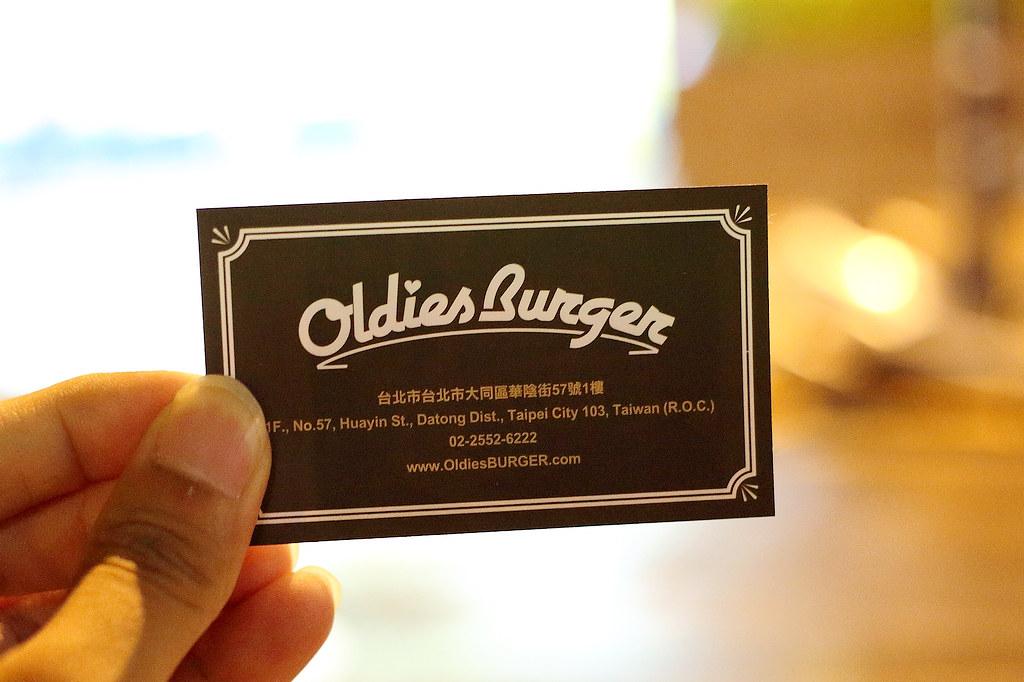 20150822大同-Oldies Burger (29)