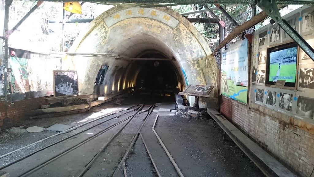 新北市瑞芳區新平溪煤礦博物館 (130)