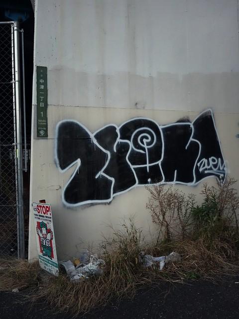 DSC01536_Fotor001