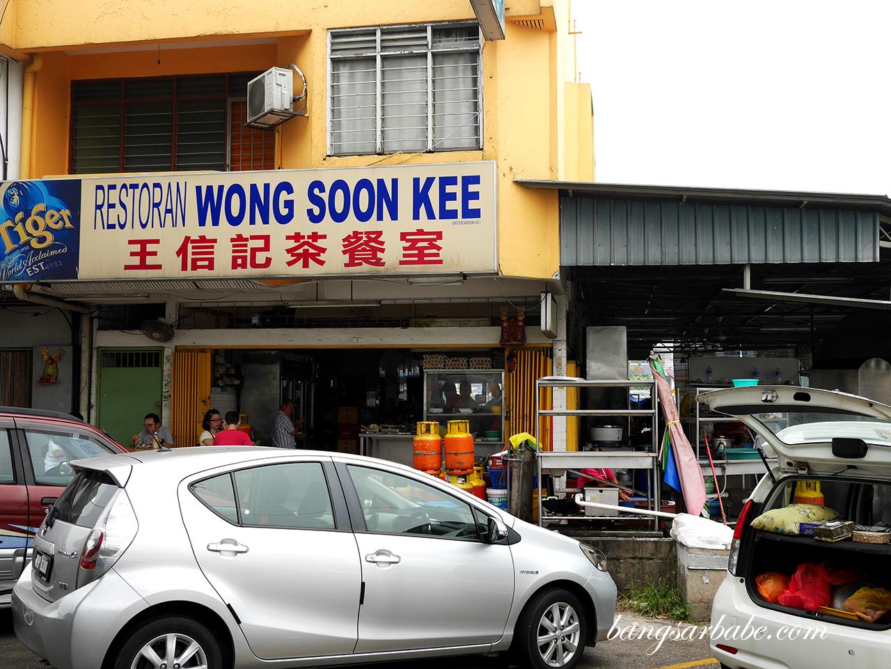 Wong Soon Kee, SS14