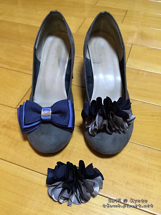 2015-10Shoe Fantasy京都寺町店 (9).JPG