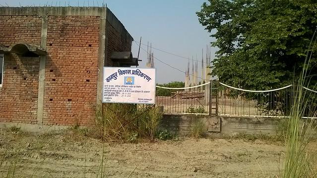 गंगा बैराज पर लोहिया बोटेनिकल गार्डन
