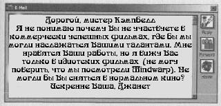 Брюс Кэмпбелл