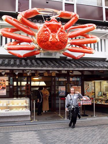 Giant Osaka Crab
