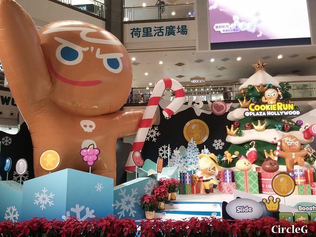 CIRCLEG 徵圖 世界各地聖誕裝飾 2015 香港 鑽石山 荷里活商場  COOKIERUN COOKIE RUNG PLAZA HOLLYWOOD (3)