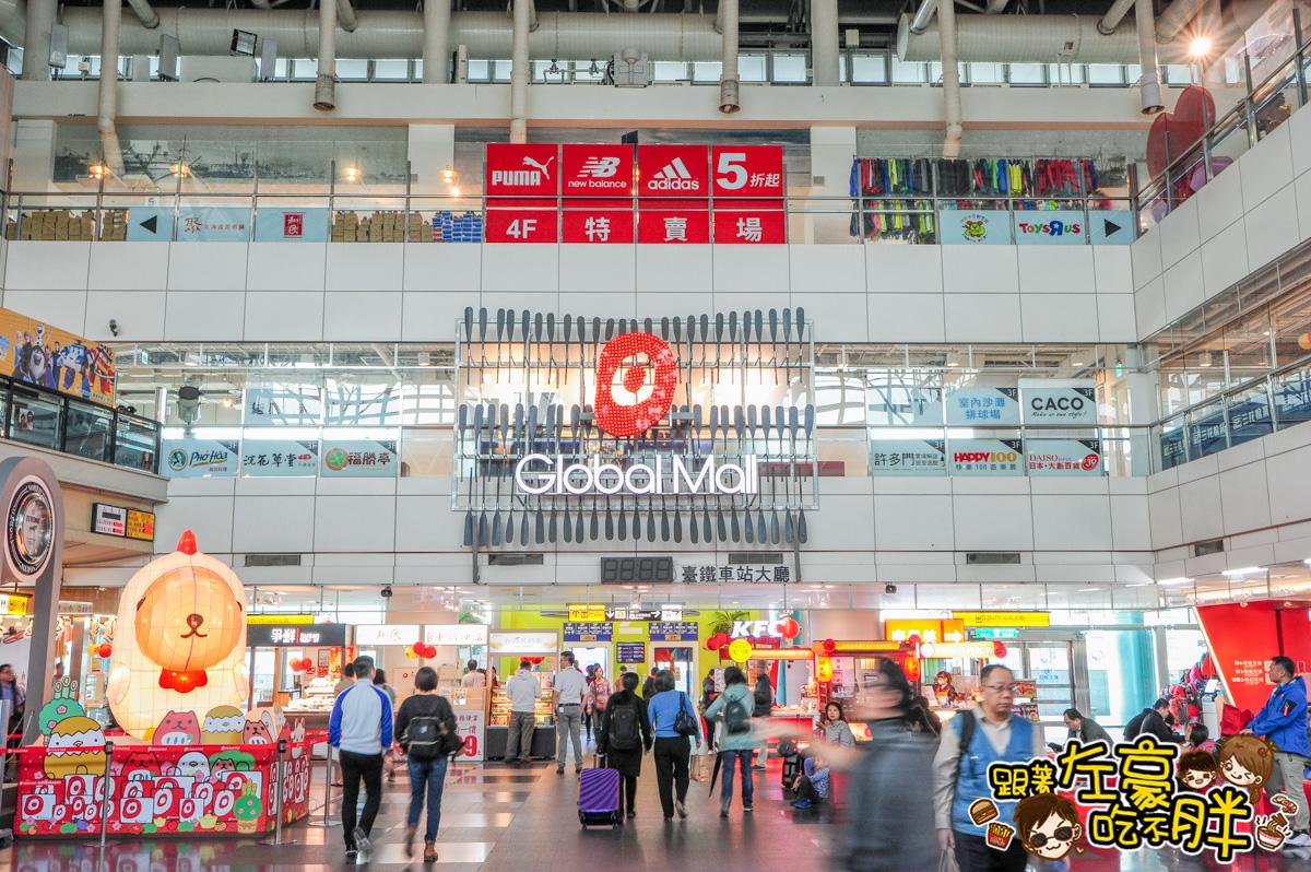 GlobalMall環球購物中心-13