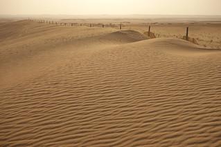 Deserto, Kuwait