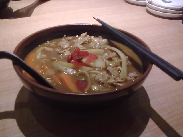 Sushi Tei chic curry udon 2