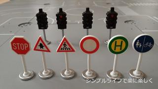 ジク、信号と標識