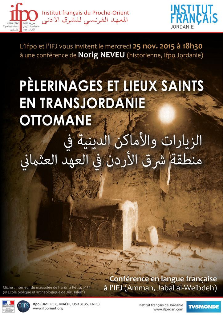 Conférence : Pèlerinages et lieux saints en Transjordanie ottomane (Amman, le 25 novembre 2015)