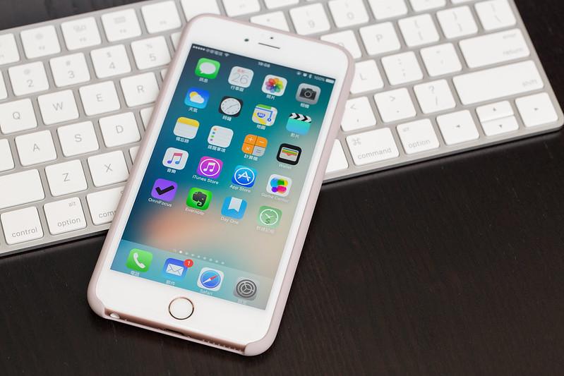 2015.10.26 Apple iPhone 6s Plus & 原廠淡紫色矽膠護套
