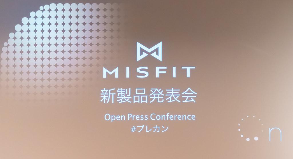 MISFIT 新製品発表会 #プレカン