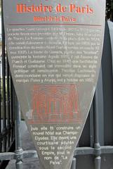 Photo of Brown plaque № 44706