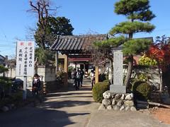 Photo:正樹院 By cyberwonk