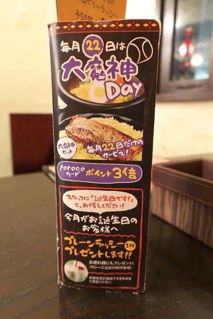 Kanakoのスープカレー屋さん_12