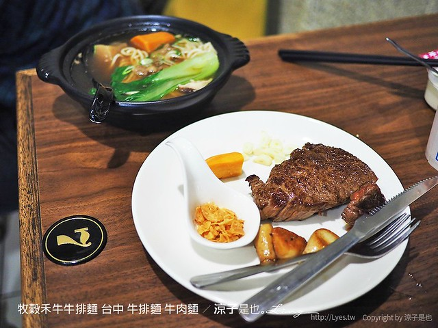 牧穀禾牛牛排麵 台中 牛排麵 牛肉麵 8