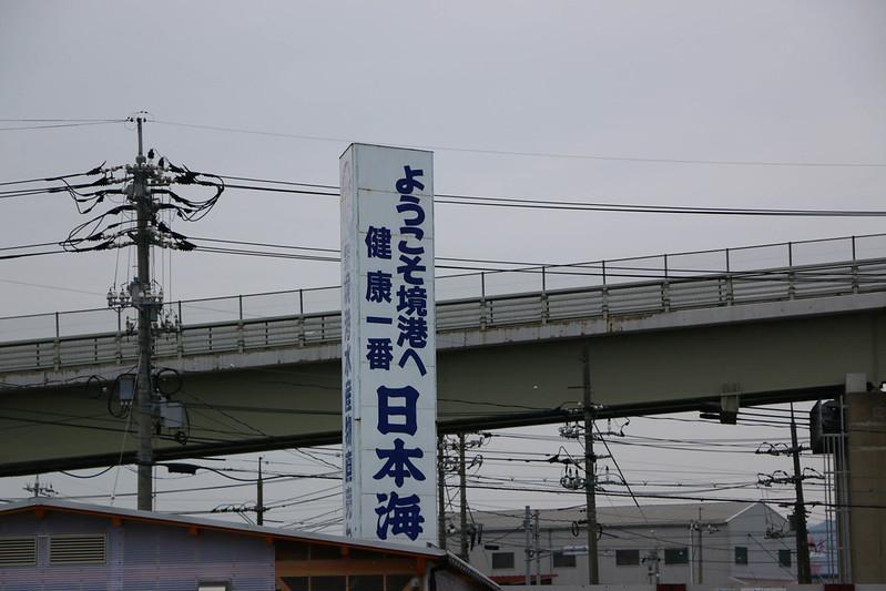 20150307-三瓶山-0085.jpg