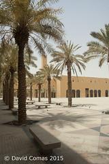 Riyadh - Chop chop square