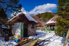 県民の森・森林学習展示館は工事中(利用不可)・・・トイレは利用可