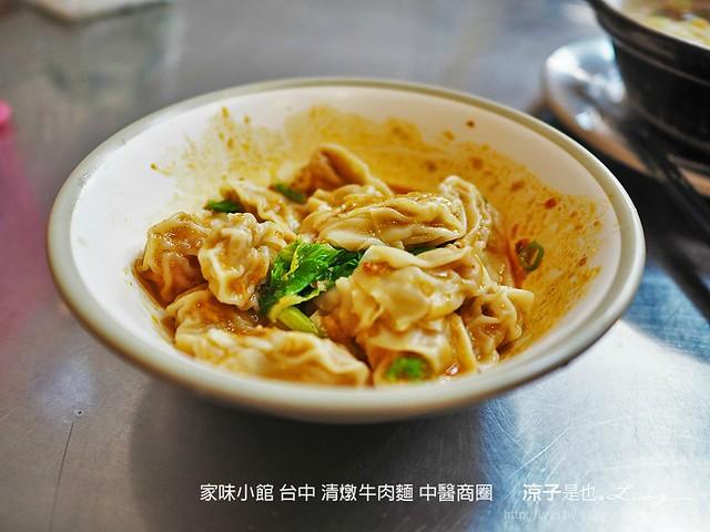 家味小館 台中 清燉牛肉麵 中醫商圈  8