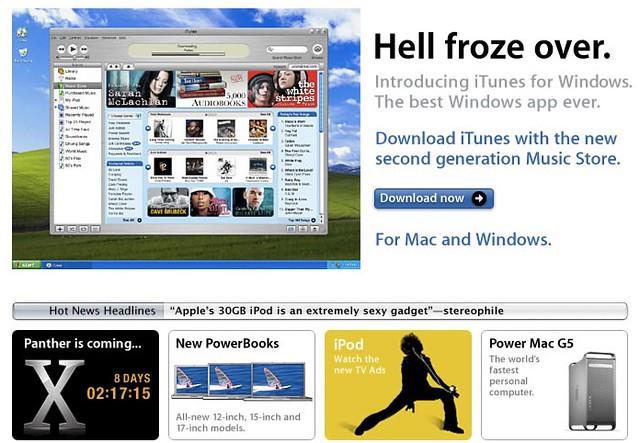 iTunes Windows 2003 | Florian Innocente | Flickr