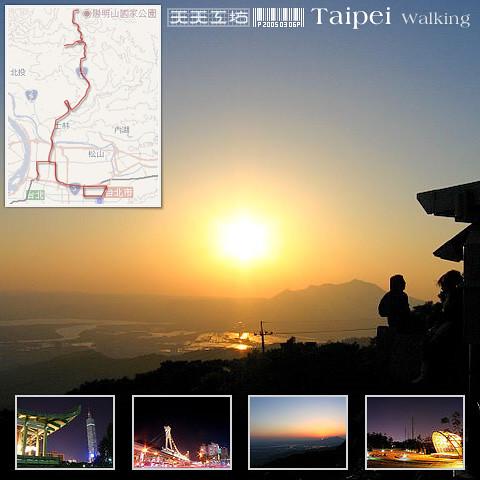 Taipei Walking