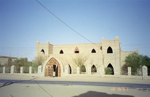 CEDRHAB, Timbuktu