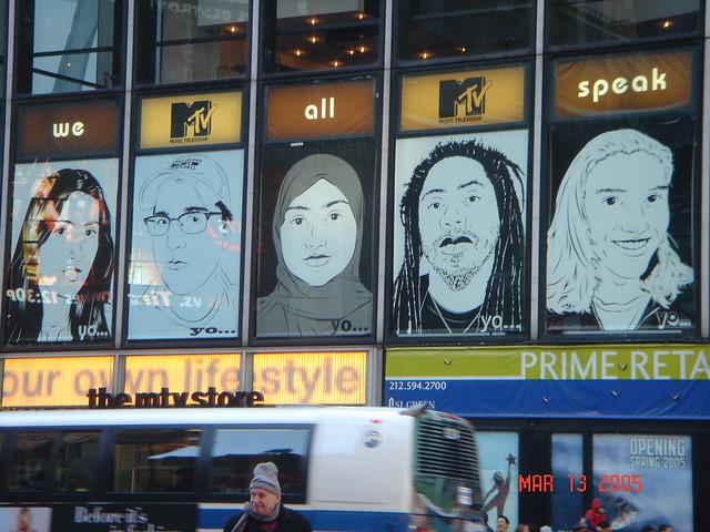 MTV HQ, Sony DSC-T11