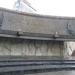 The Siege of Leningrad memorial (2)