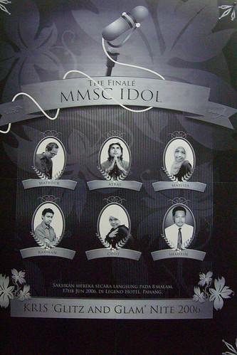mmsc idol